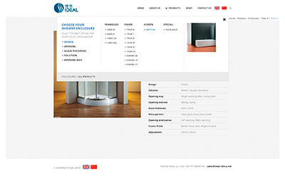Captura: Sitio web para China Ideal